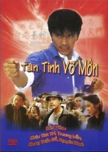 Tân Tinh Võ Môn - Phim hay Châu Tinh Trì