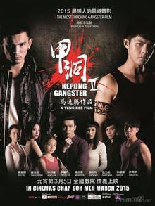 Hình Cảnh Bạo Lực - Phim Xã Hội Đen Hong Kong