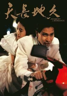 Thiên Nhược Hữu Tình - Phim Hay Lưu Đức Hoa 1990