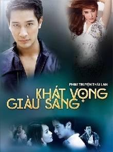 Khát Vọng Giầu Sang