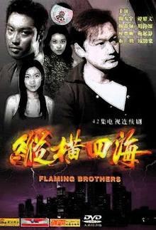 Tung Hoành Bốn Bể - Top phim HK hay kịch tính