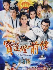 BẢO LIÊN ĐĂNG TIỀN TRUYỆN - Phim hay Full HD
