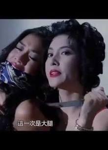 Vỏ quýt dầy có móng tay nhọn - XHĐ Hongkong - Châu Tinh trì