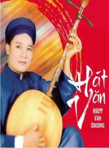 36 Giá Đồng hát chầu văn hay nhất của Văn Chương - Khắc Tư - Thanh Ngoan