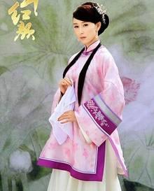 Tiểu Hồng Nhan