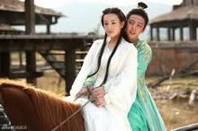 Tân Thiên Long Bát Bộ 2013 - 2014 Full HD