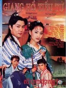 GIANG HỒ TIỂU TỬ 1997 -  BỐ THÀNH LONG
