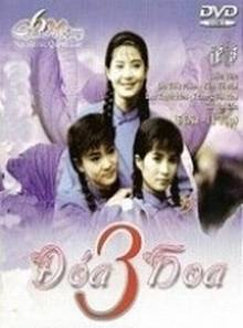 Ba Đóa Hoa - Three Flowers 1985