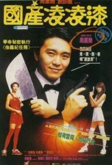 Quốc Sản 007- Châu Tinh trì - Điệp Viên 007 - Phim hay