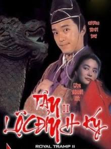 Tân Lộc Đỉnh Ký 2 - Phim Châu Tinh Trì