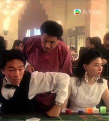 Thần Bài 3 - Ngược thời gian Trở về Thượng Hải - Phim hay Châu Tinh Trì