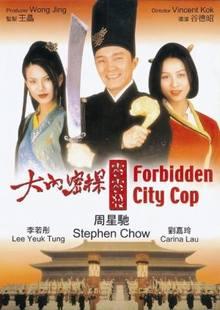 Đại nội mật thám - Phim Hay Châu Tinh Trì