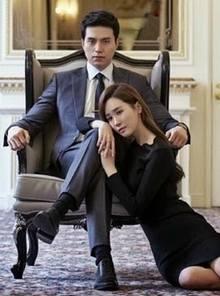 Ông Hoàng Khách Sạn - Vua khách sạn
