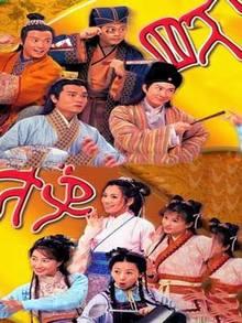 Bốn Chàng Tài Tử - Phim Võ Thuật Hài Hước