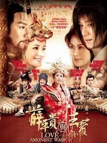 Vương Đích Nữ Nhân - Phong Vân Tranh Hùng