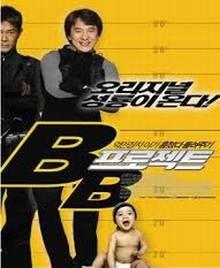 Thành Long - Kế hoạch baby - Robin B hood BB2