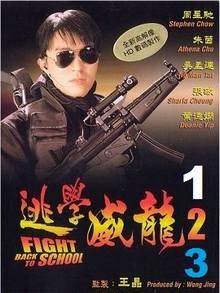 Trường Học Uy Long 1-2-3 - Biệt đội sát thủ - phim hay Châu Tinh Trì