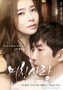 Tình Ngây Dại - Phim Hay Hàn Quốc