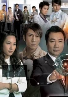 BẰNG CHỨNG THÉP PHẦN 3 - FORENSIC HEROES 2011 - Full HD