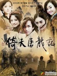Tân Ỷ Thiên Đồ Long Ký 2009