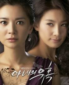 Sự Quyến Rũ Của Người Vợ - Phim bộ Hàn Quốc hay