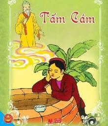 Tấm Cám - Truyện Cổ Tích Việt Nam
