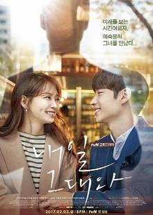 Ngày Mai Bên em -  Phim Hàn Quốc hay