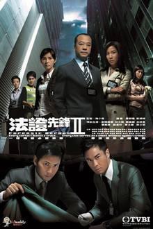 BẰNG CHỨNG THÉP 2 - FORENSIC HEROES 2008 - Full HD