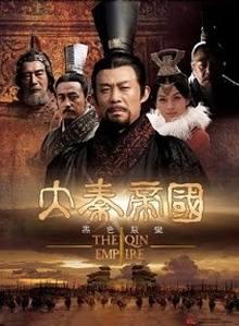 Cuộc Chiến Đại Tần - Đại Tần Đế Quốc