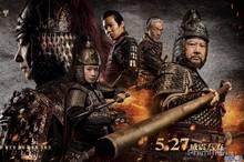 ĐÃNG KHẤU PHONG VÂN - God of War 2017