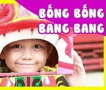 Bống bống bang bang - Việt Nam ơi - Bé Bào Ngư