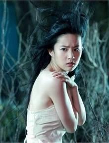 Thiện Nữ U Hồn Lưu Diệc Phi - Phim Tình cảm thần thoại hay