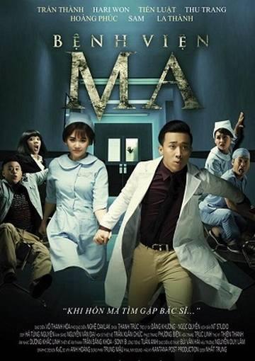 Bệnh Viện Ma