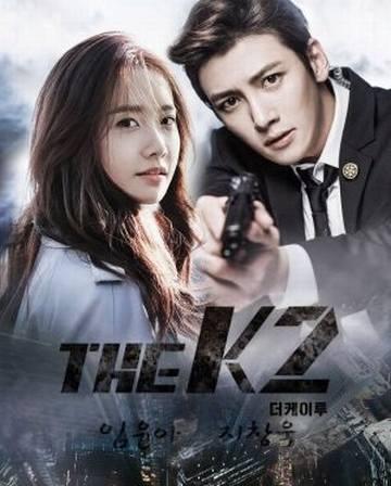 MẬT DANH K2 - THE K2