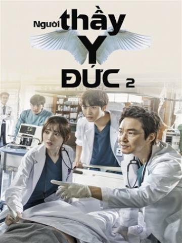 Người Thầy Y Đức 2 - Romantic Doctor Teacher Kim 2