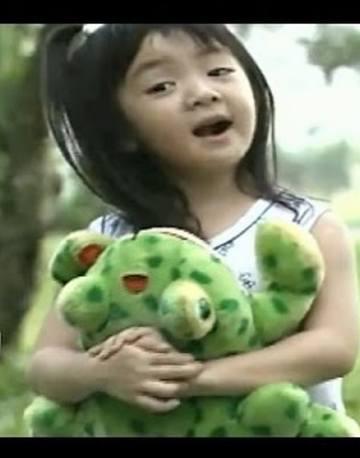 Chú Ếch Con - Bé Xuân Mai