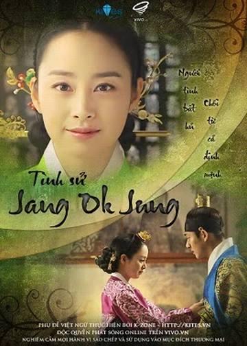Tình Sử Jang Ok Jung