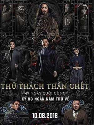 thu-thach-than-chet-2