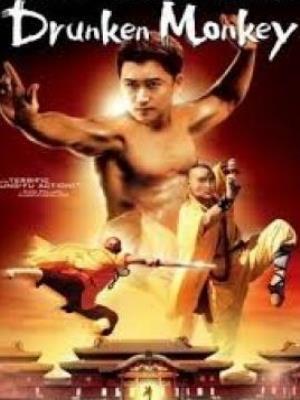 hau-tuu-quyen-2003-ngo-kinh-vo-thuat-hay