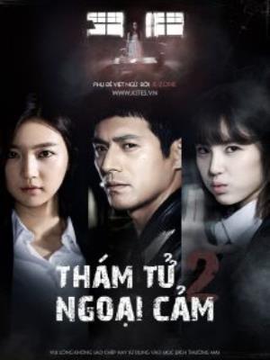 tham-tu-ngoai-cam-2