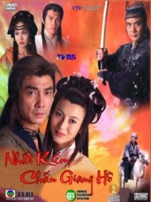 nhat-kiem-chan-giang-ho-1990