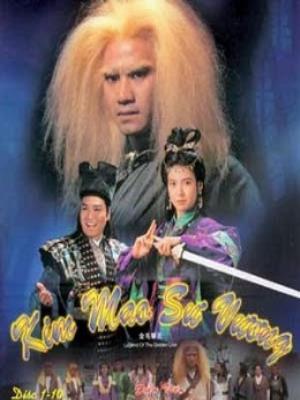 kim-mao-su-vuong-1994