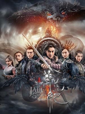 mang-hoang-ky-the-legend-of-jade-sword-2018