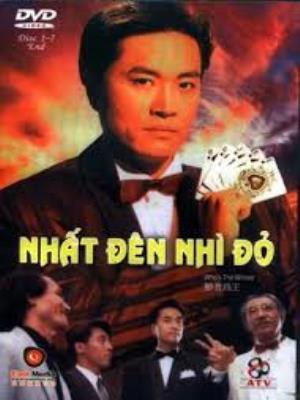 nhat-den-nhi-do-nhat-do-nhi-den-phan-i