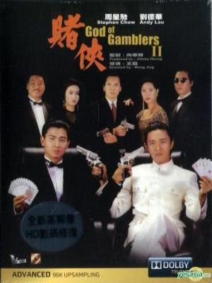 than-bai-tro-lai-than-bai-2-phim-hanh-dong-hay-chau-nhuan-phat