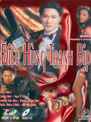 nhat-do-nhi-den-nhat-den-nhi-do-phan-8-dieu-hung-tranh-bip