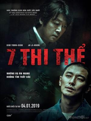 7-thi-the
