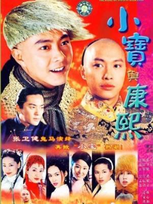 loc-dinh-ky-2000-tieu-bao-va-khang-hy