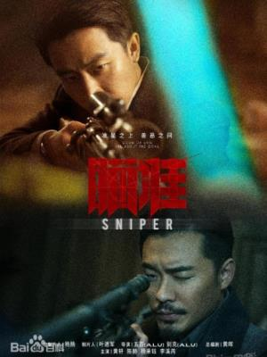 xa-thu-sniper-2020
